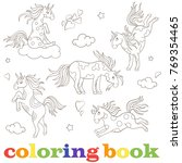 set contour illustrations of... | Shutterstock .eps vector #769354465
