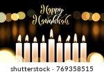 happy hanukkah golden font and... | Shutterstock .eps vector #769358515