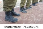 israel defense force reserve... | Shutterstock . vector #769359271