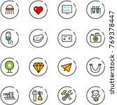 line vector icon set   shower... | Shutterstock .eps vector #769378447