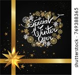 special winter offer poster... | Shutterstock .eps vector #769388365
