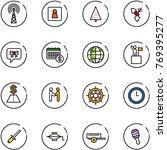 line vector icon set   antenna... | Shutterstock .eps vector #769395277