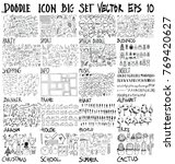 mega set of doodles vector.... | Shutterstock .eps vector #769420627