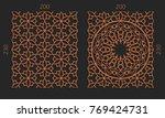 laser cutting set. woodcut... | Shutterstock .eps vector #769424731