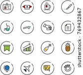 line vector icon set   identity ...   Shutterstock .eps vector #769432867