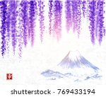 wisteria blossom and fujiyama...   Shutterstock .eps vector #769433194