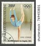 Small photo of Central African Republic - stamp printed 1984, Multicolor Air Mail issue, Topic Gymnastics, Series 1984 Olympic Games Los Angeles, Girls competition Corde
