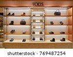 rome  italy   circa november ... | Shutterstock . vector #769487254