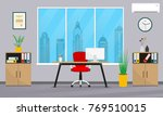office interior in flat style.... | Shutterstock .eps vector #769510015