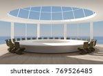 3d illustration. conference... | Shutterstock . vector #769526485
