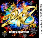 new year 2018. template. bright ... | Shutterstock . vector #769540039