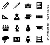 origami style icon set   pencil ... | Shutterstock .eps vector #769548781