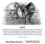 pencil drawing of horses with... | Shutterstock . vector #76955524