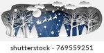 illustration  winter coming.... | Shutterstock .eps vector #769559251