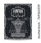 funfair party invitation on... | Shutterstock .eps vector #769563559