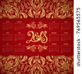 vector business wall calendar... | Shutterstock .eps vector #769565575