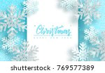christmas background with shiny ... | Shutterstock .eps vector #769577389