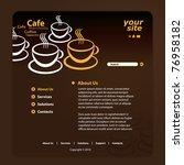 website template | Shutterstock .eps vector #76958182