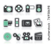 multimedia contour icons | Shutterstock .eps vector #76958698