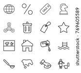 thin line icon set   globe ... | Shutterstock .eps vector #769605589