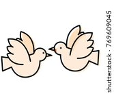 peace doves flying icon | Shutterstock .eps vector #769609045