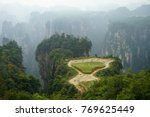 this rice terrace is called ... | Shutterstock . vector #769625449