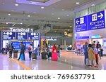 osaka  jp   apr. 6  kansai... | Shutterstock . vector #769637791