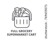 full grocery supermarket cart... | Shutterstock .eps vector #769655071