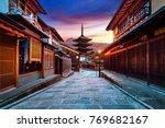 yasaka pagoda and sannen zaka... | Shutterstock . vector #769682167