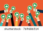 group of business people with... | Shutterstock .eps vector #769686514