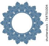 vector vintage floral... | Shutterstock .eps vector #769701004