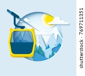 ski cableway paper cut banner.... | Shutterstock .eps vector #769711351