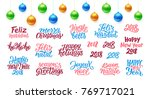 merry christmas and happy new... | Shutterstock .eps vector #769717021