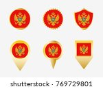 vector flag set of montenegro. | Shutterstock .eps vector #769729801