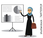 arab business woman is making a ... | Shutterstock .eps vector #769755919