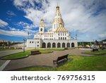 all saints church in minsk ... | Shutterstock . vector #769756315