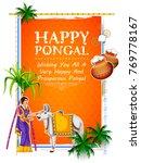 illustration of happy pongal...   Shutterstock .eps vector #769778167