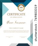 certificate of simple... | Shutterstock .eps vector #769803319