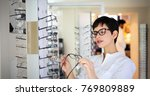 health care  eyesight and... | Shutterstock . vector #769809889