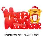 happy new year 2018 invitation... | Shutterstock .eps vector #769811509