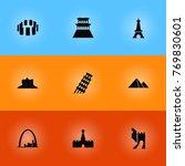 set of 9 monument icons set... | Shutterstock .eps vector #769830601
