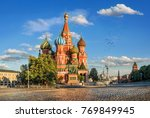 st. basil's cathedral on red... | Shutterstock . vector #769849945