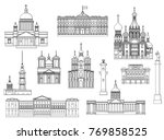 cartoon symbols and objects set ... | Shutterstock .eps vector #769858525