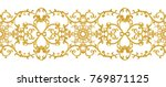 seamless pattern. golden... | Shutterstock . vector #769871125