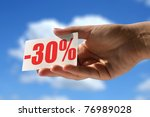 female hand holding blank business card - stock photo