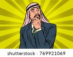 elderly arab businessman ... | Shutterstock .eps vector #769921069