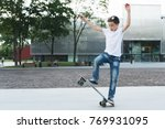summer day. the boy is a... | Shutterstock . vector #769931095