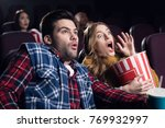 young shocked couple with... | Shutterstock . vector #769932997