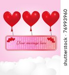 heart banner in the sky   eps 10 | Shutterstock .eps vector #76993960