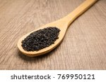 sesamum radiatum is scientific...   Shutterstock . vector #769950121